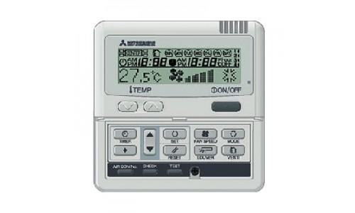 Bộ điều khiển dây RC-E5 ( remote có dây )